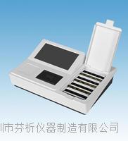 水产品中甲醛检测仪