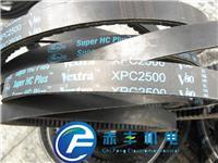 XPC2650螺杆空压机皮带XPC2650价格 XPC2650