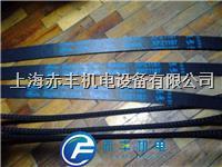 XPA2650防静电三角带XPA2650耐高温三角带 XPA2650