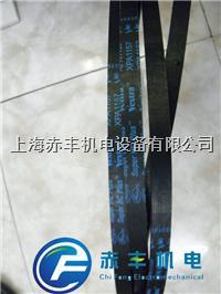 XPA2500盖茨传动带XPA2500耐高温防静电三角带 XPA2500