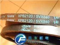 XPB3350螺杆空压机皮带XPB3350盖茨皮带 XPB3350
