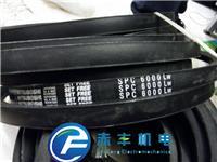 SPC9500LW进口三角带SPC9500LW耐高温皮带 SPC9500LW