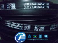 SPB5800LW进口日本三星三角带SPB5800LW价格 SPB5800LW