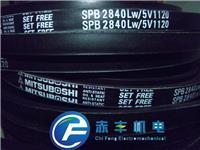 SPB6700LW耐高温皮带SPB6700LW防静电三角带 SPB6700LW