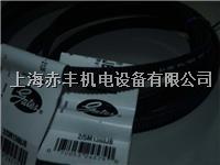 10/11M1550SPL进口盖茨皮带10/11M1550SPL冷却塔皮带 10/11M1550SPL
