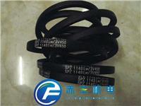 SPZ1010LW/3V400进口空调机皮带SPZ1010LW/3V400防静电三角带 SPZ1010LW/3V400
