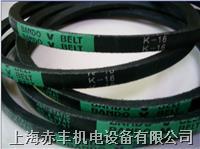 K28 K28.5 K29 K29.5 K30 K30.5 K31三角带/耐高温皮带/窄V带 K28 K28.5 K29 K29.5 K30 K30.5 K31
