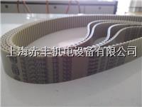 DT5-460钢丝芯双面齿同步带DT5-460双面齿梯形同步带 DT5-460