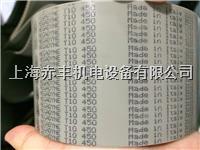 DT5-860钢丝芯双面齿同步带DT5-860双面齿梯形同步带 DT5-860