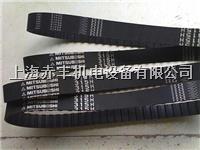 圆弧齿同步带S5M1115|S5M1120|S5M1125|S5M1135 S5M1115|S5M1120|S5M1125|S5M1135
