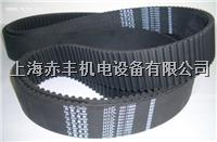 圆形齿同步带S4.5M162|S4.5M180|S4.5M198|S4.5M203 S4.5M162|S4.5M180|S4.5M198|S4.5M203