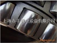 7222SKF进口原装角接触球轴承7222 7222SKF