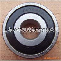 M84548/10TINKEM进口原装英制圆锥滚子轴承M84548/10 TINKEMM84548/10