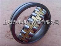 1210FAG进口原装调心球轴承1210
