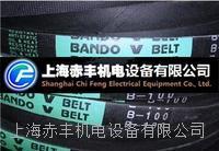 BANDO阪东D系列三角带皮带三角带 BANDO阪东D系列三角带