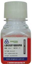 人源間充質干細胞培養基 HUBNR-01001-100