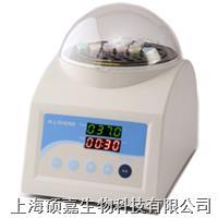 干式恒溫器(加熱型) K30
