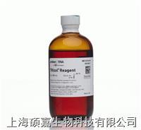 总RNA提取试剂盒 15596-018