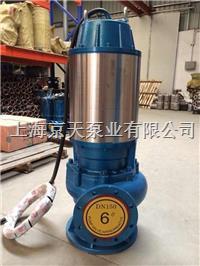 ISW100-315I 管道清水泵 ISG100-315A 立式卧式管道离心泵 ISG100-315B 生活泵管道泵