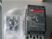 ABB交流接触器A110-30-11