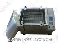 数显双功能水浴恒温振荡器(全不锈钢) SHY-2A