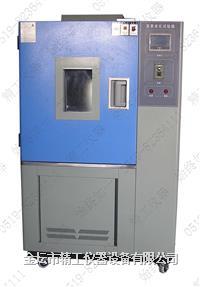 臭氧老化试验箱 QL-015