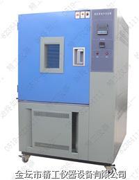 高低温湿热箱 GDS系列