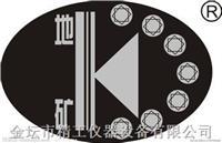 天津市地質礦產測試中心