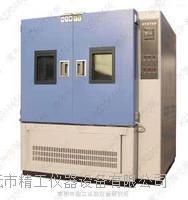 DW-60低温试验箱