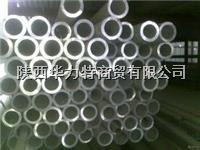 西安310S不锈钢管/310S不锈钢管