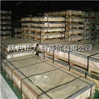 西安优质太钢产耐高温腐蚀化工用316L不锈钢板 1500mm*6000mm或1220mm*2440mm