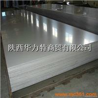 西安316L抛光不锈钢板 1220*2440或1000*2000