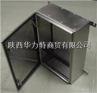 西安316L不锈钢箱板