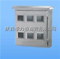西安不锈钢电表箱板