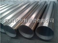 太钢产347不锈钢焊管