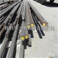 西安青山产316L不锈钢棒材