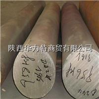 西安青山产316L不锈钢圆坯