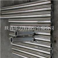 化工设备用304不锈钢管