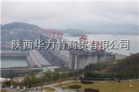 西安太钢产 00-0Cr13Ni5Mo(S-135)水电不锈钢板 厚度6~80mm