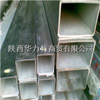 西安不锈钢焊接方管
