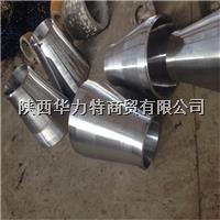 西安不锈钢刚性套管