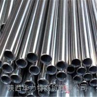 西安0cr19ni3mo3(317)不锈钢管