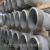 西安304/316L不锈钢厚壁管