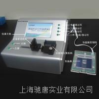 RISTRON@ 微流控芯片恒温灌流仪