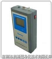 深圳奧斯恩ZR-3110A氣體濃度報警儀 ZR-3110A有毒有害氣體濃度測量儀 ZR-3110A型便攜式多氣體檢測儀  檢測空氣中的有毒有害氣體ZR-3110A型便攜式多氣體檢測儀