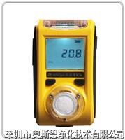 深圳ZR-3000手持式氣體檢測報警儀 手持式氣體檢測報警儀檢測易燃易爆氣體濃度 工業場所有毒有害氣體檢測 奧斯恩ZR-3000手持式氣體檢測報警儀