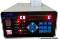 CLJ-02E塵埃粒子計數器廣東買家找奧斯恩CLJ-02E臺式CLJ-02E粒子計數器 CLJ-02E塵埃粒子計數器廣東買家找奧斯恩CLJ-02E臺式CLJ-02E粒子計數器