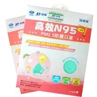 PM2.5防霾口罩(高效N95成人款)深圳防护防霾口罩 奥斯恩厂家直销防霾口罩 安全防护口罩 奥斯恩PM2.5防霾口罩