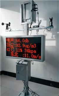 施工扬尘实时监测|工地噪音超标监测|建筑工地扬尘噪音在线监测设备  施工扬尘实时监测|工地噪音超标监测|建筑工地扬尘噪音在线监测设备