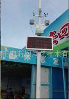 深圳工地扬尘智能监测系统 工地扬尘噪声自动监测系统 扬尘噪音污染实时在线检测仪器